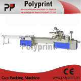 automatic cup counting and packing machine