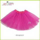 hot pink organza dance wear tutu ballet petti skirt party skirt