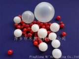 plastic floating ball packing